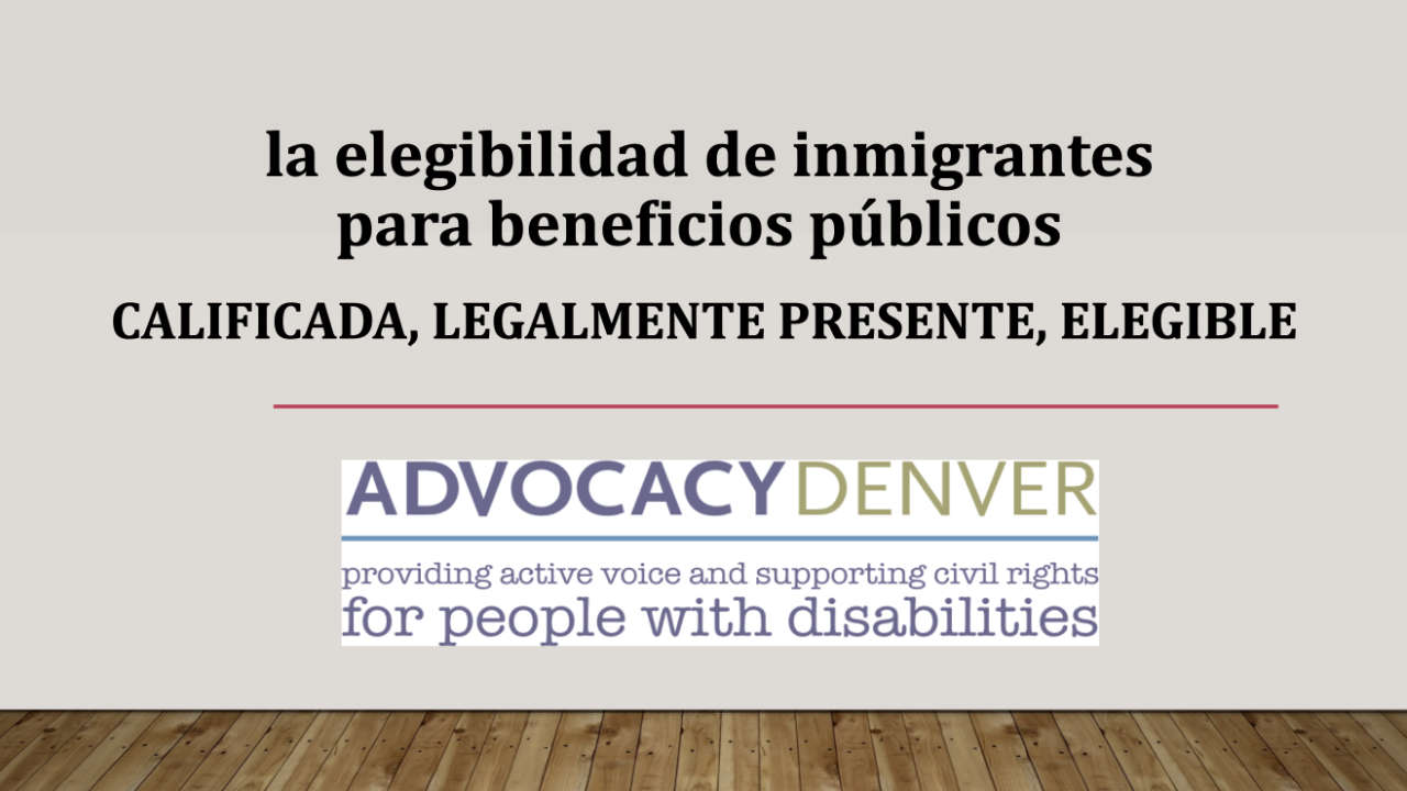 La elegibilidad de inmigrantes para beneficios públicos